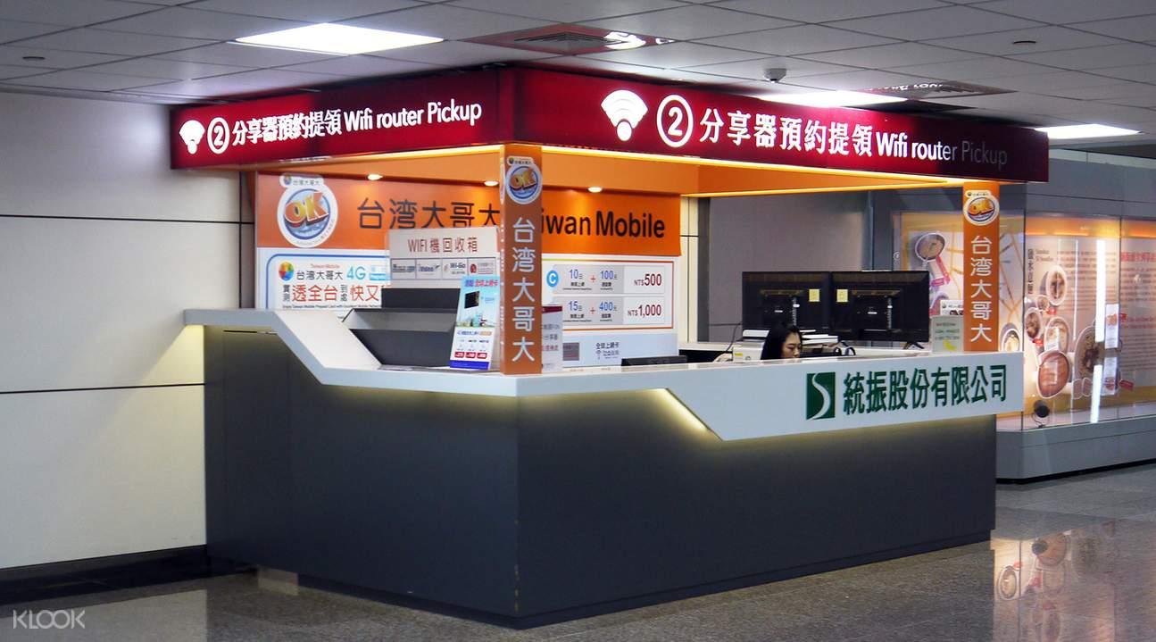 Hong Kong prepaid sim card