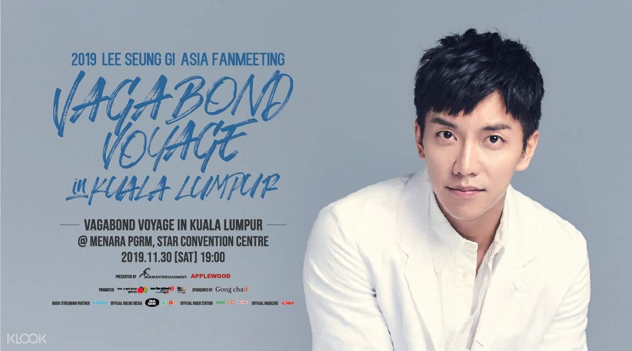 Lee Seung Gi Vagabond Voyage fan meeting poster
