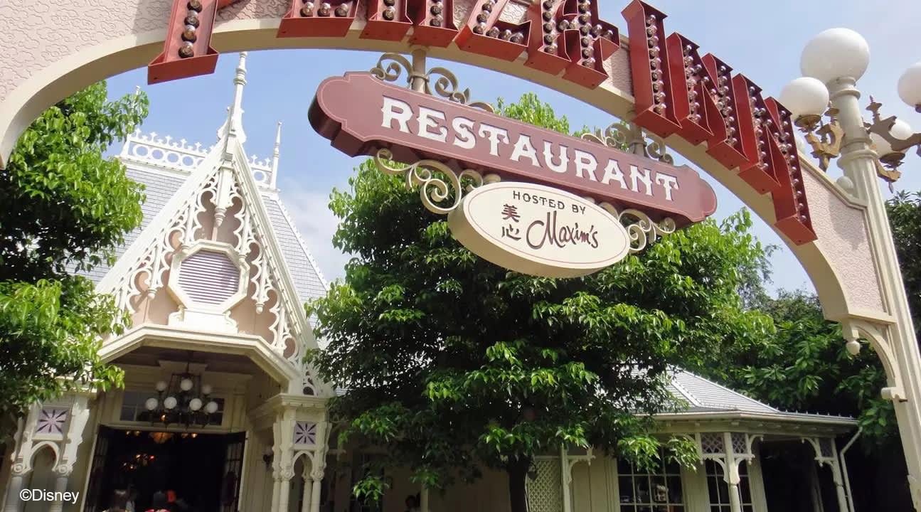 迪士尼樂園餐廳