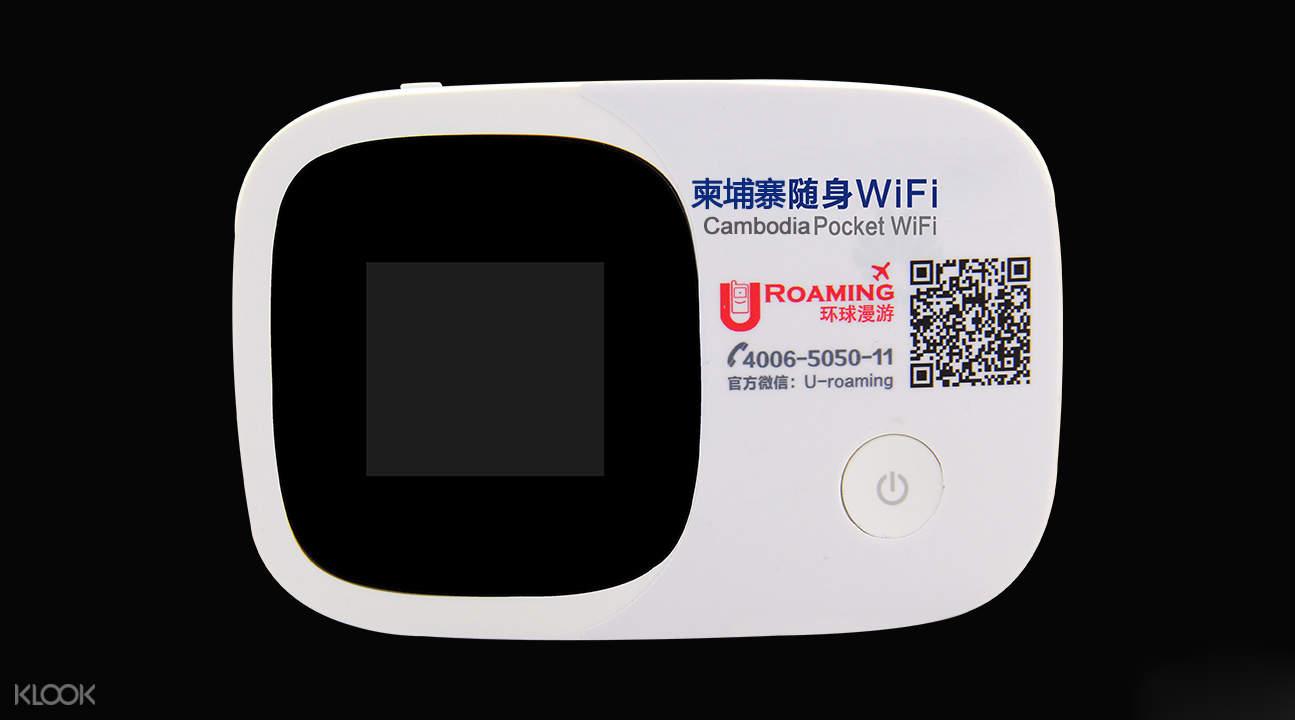 柬埔寨3G随身WiFi