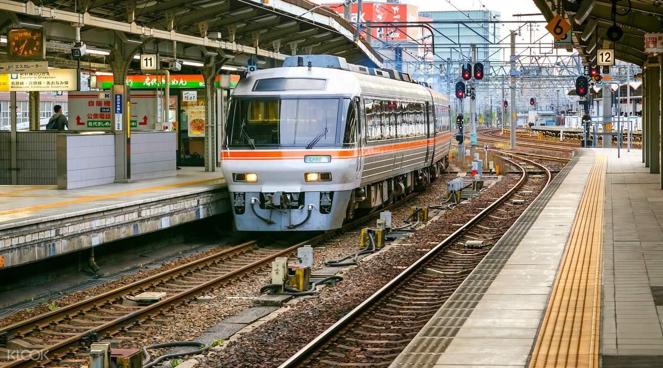 Nagoya JR
