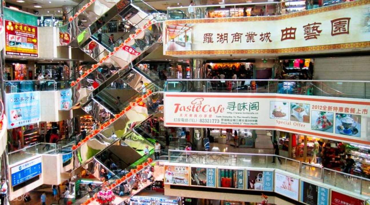 lo wu shopping centre