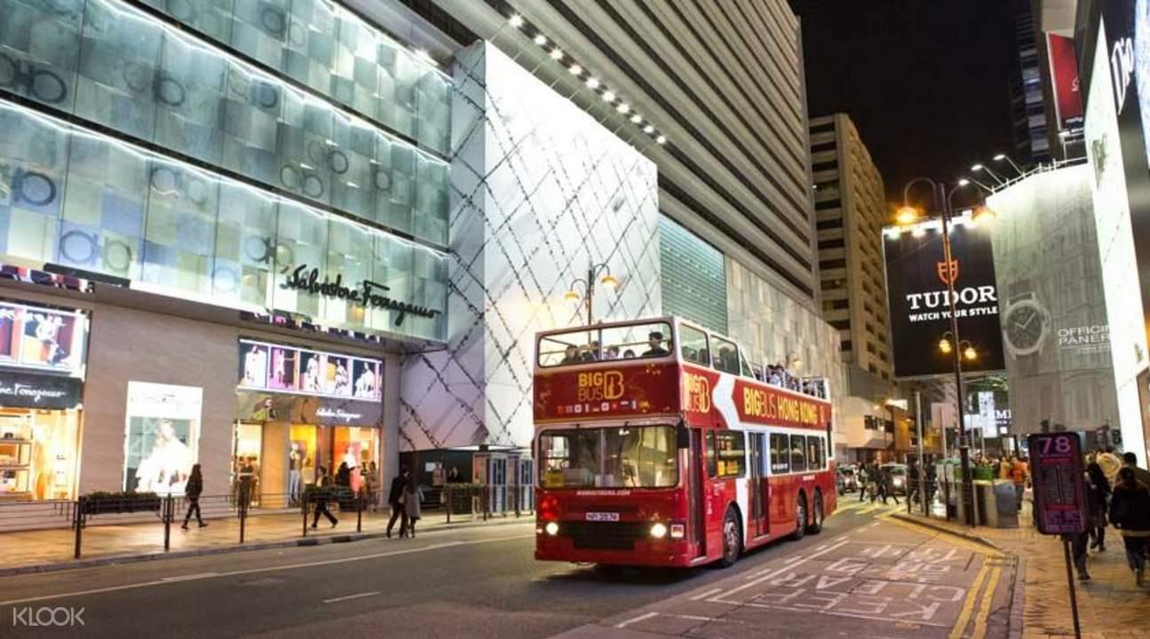 홍콩 빅버스 투어 티켓