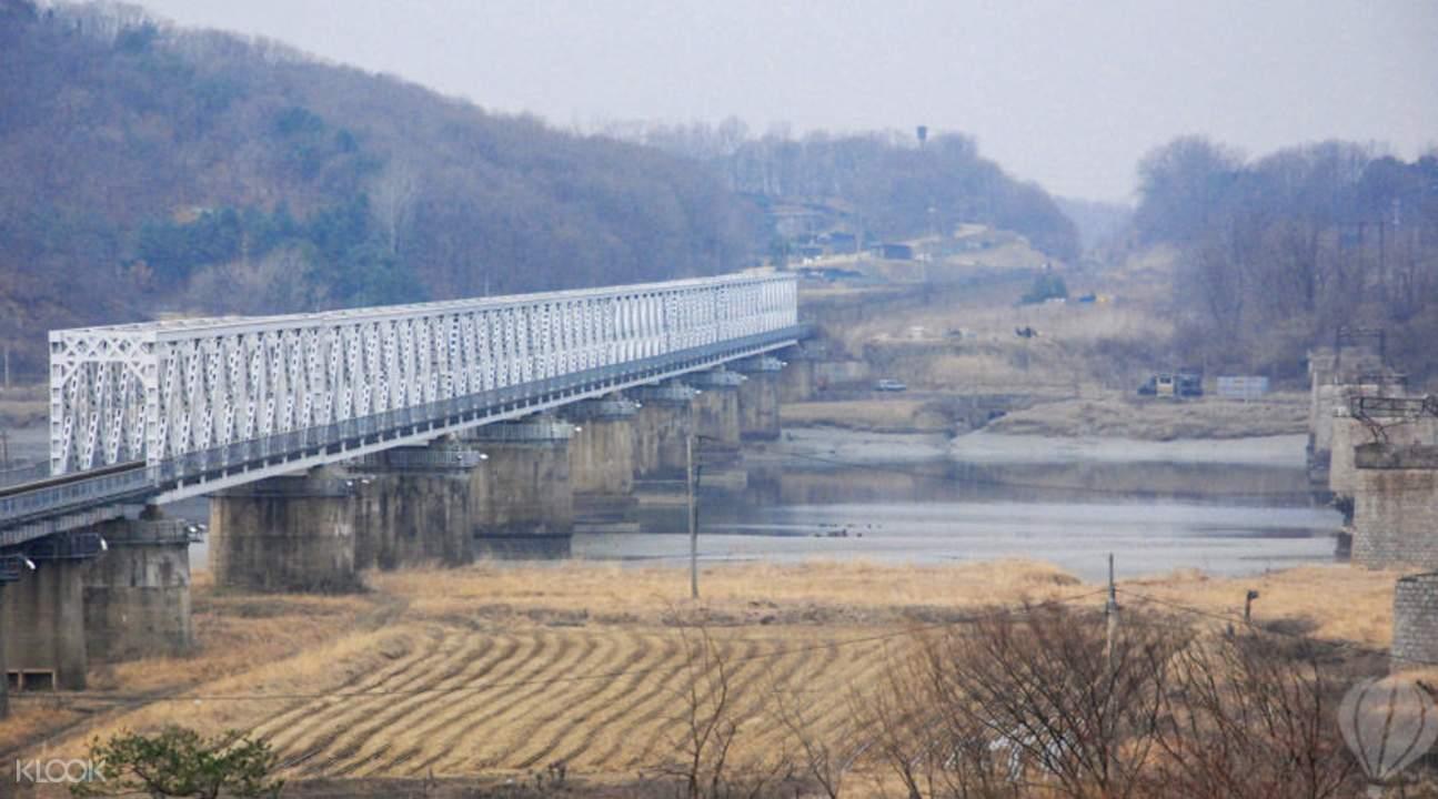 走进南北韩非军事区