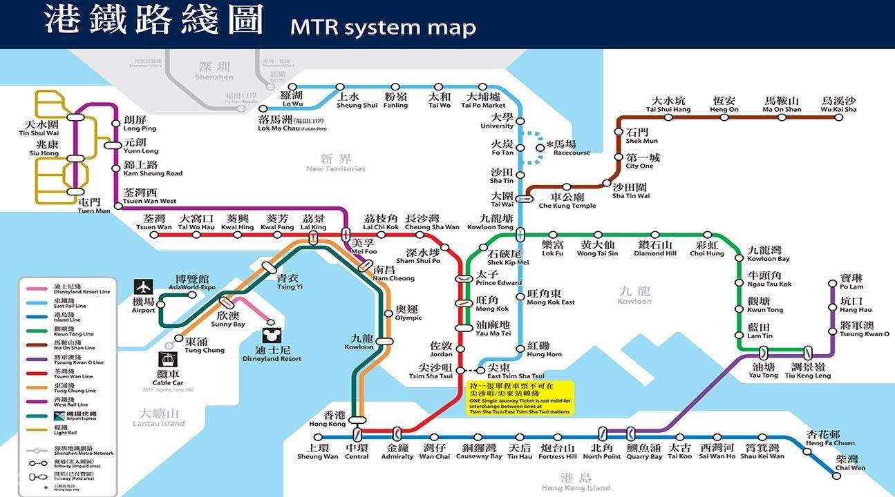MTR, or Mass Transit Railway, is the rapid transit railway system in Hong Kong. The railway network consists of ten urban lines, one Airport Express line which connects the Airport and downtown, one light rail system with 12 routes serving the northwest New Territories, and .