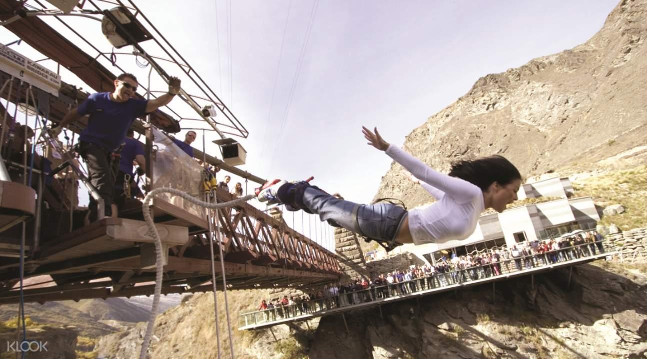 卡瓦勞大橋高空彈跳