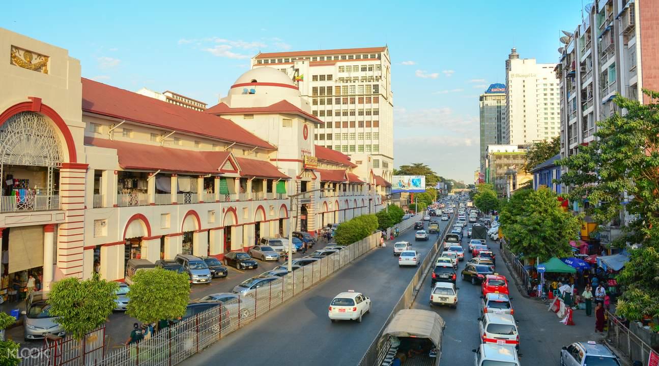 Yangon Full Day Walking Tour