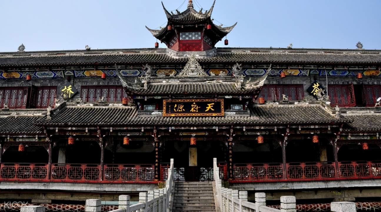 Dujiangyan Chengdu