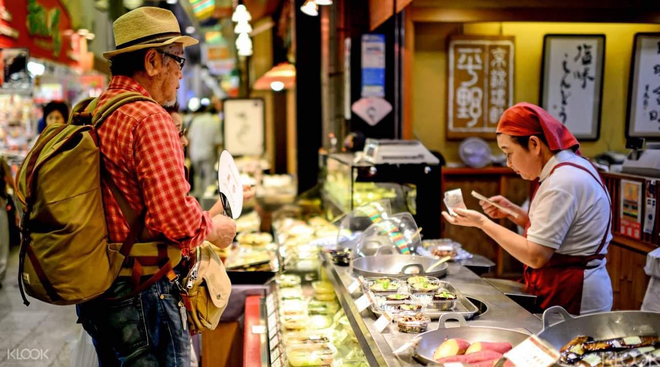 Kyoto Market Tour