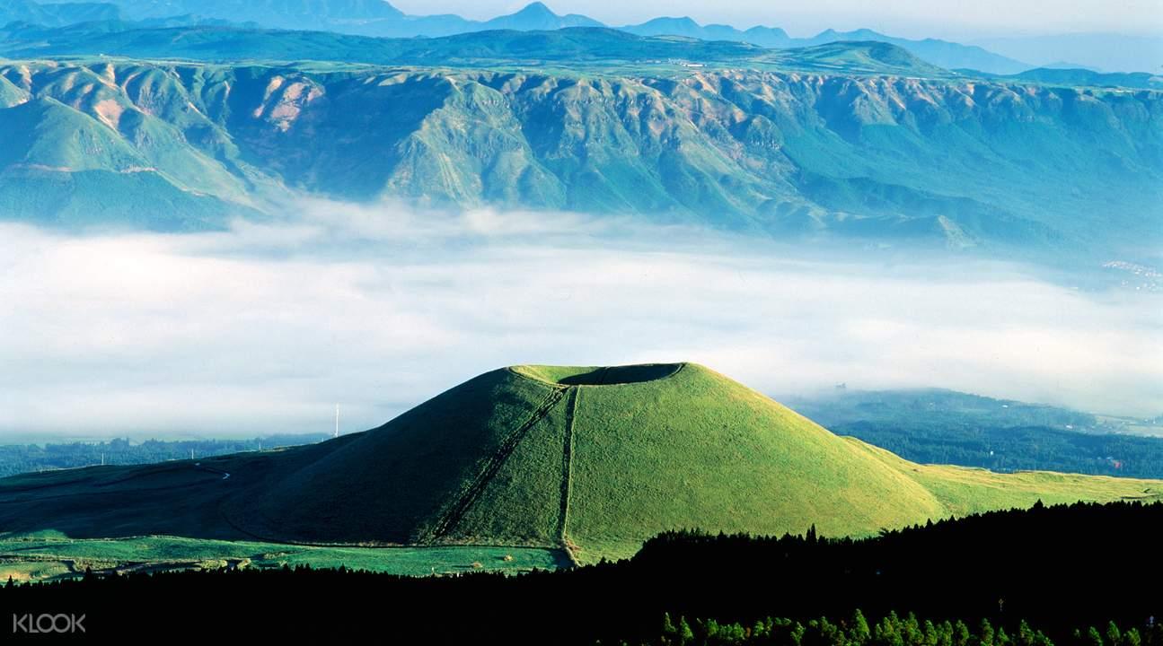 Aso Caldera Volcano