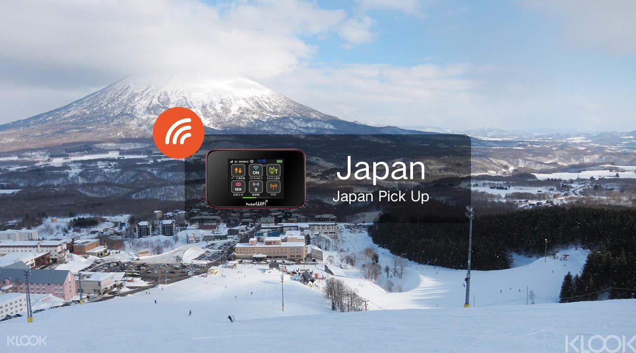 日本4G隨身Wi-Fi,最新觸摸屏型號,方便快捷