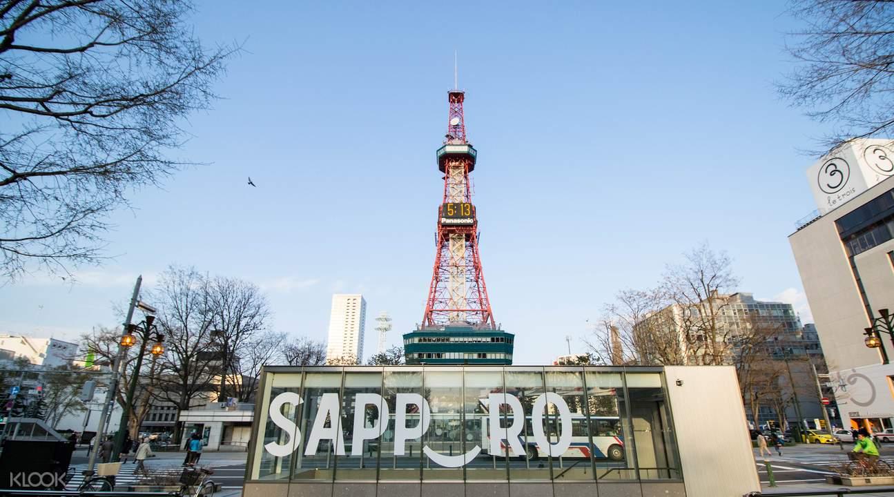 札幌電視塔觀景台門票 - Klook客路
