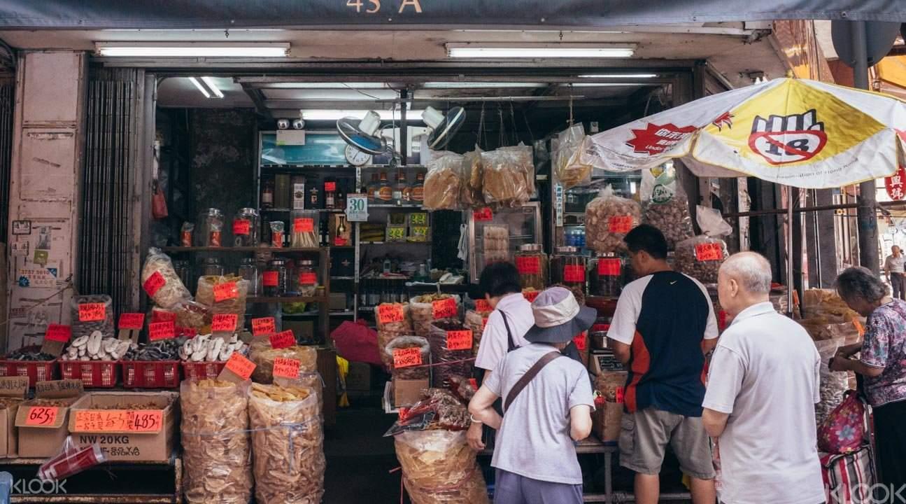 Sheung Wan Dried Fish Shop