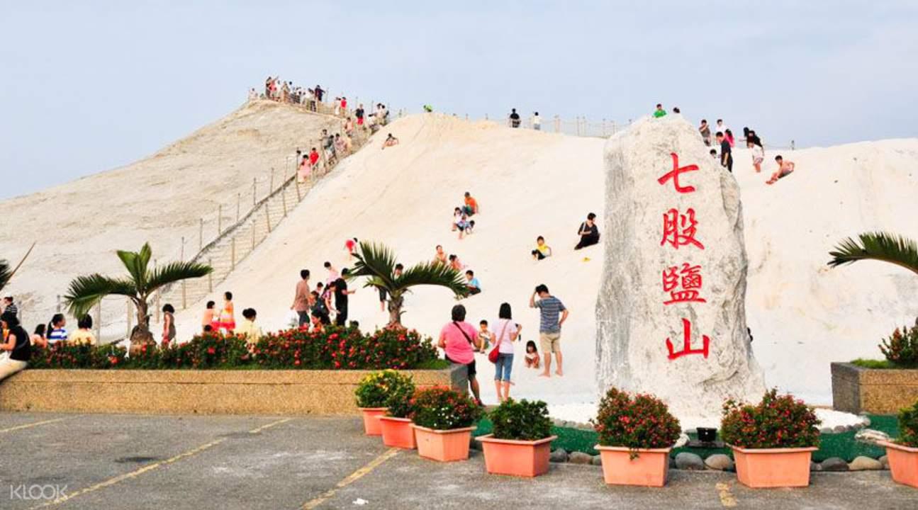 qigu salt mountain