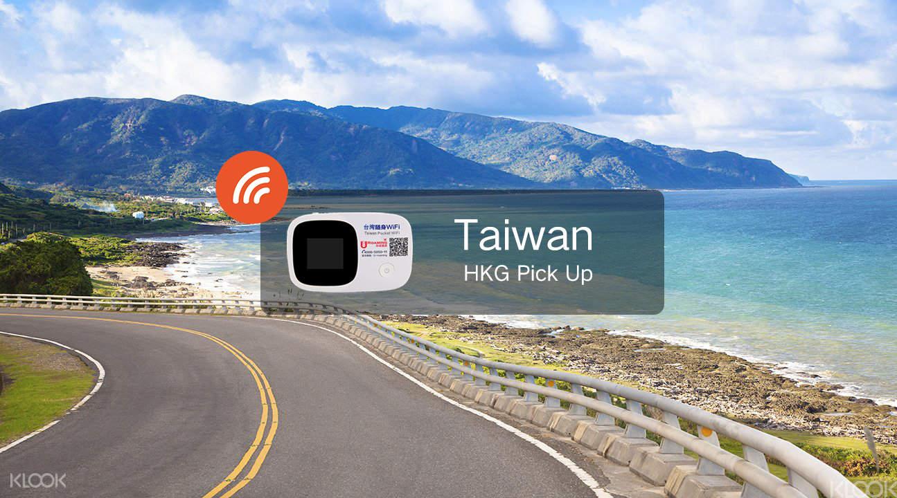 台湾4G/3G随身WiFi