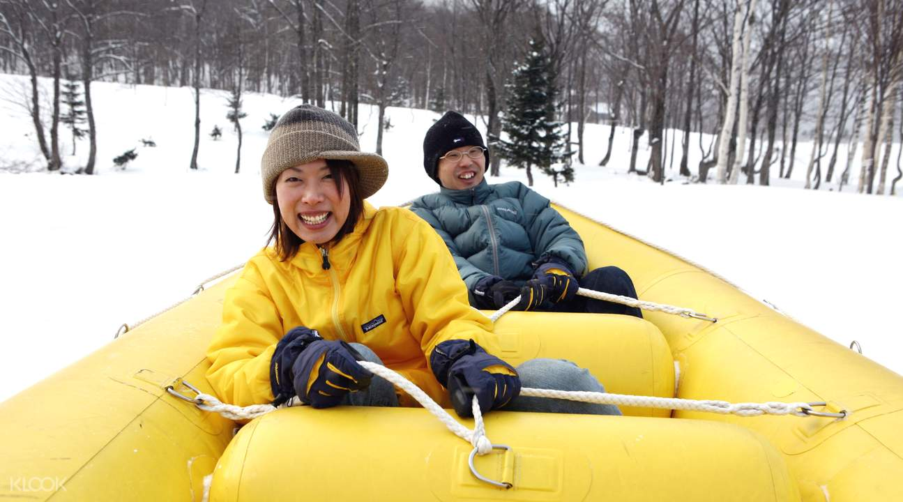 banana boat kiroro snow world