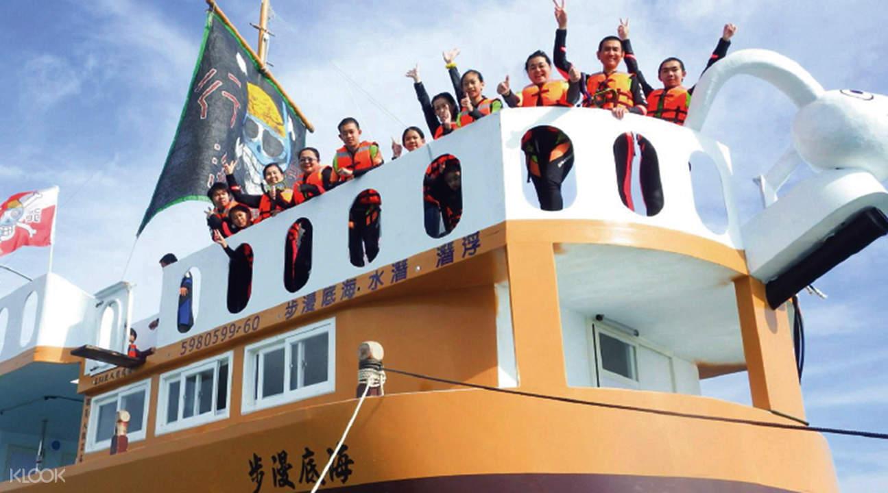澎湖海贼船