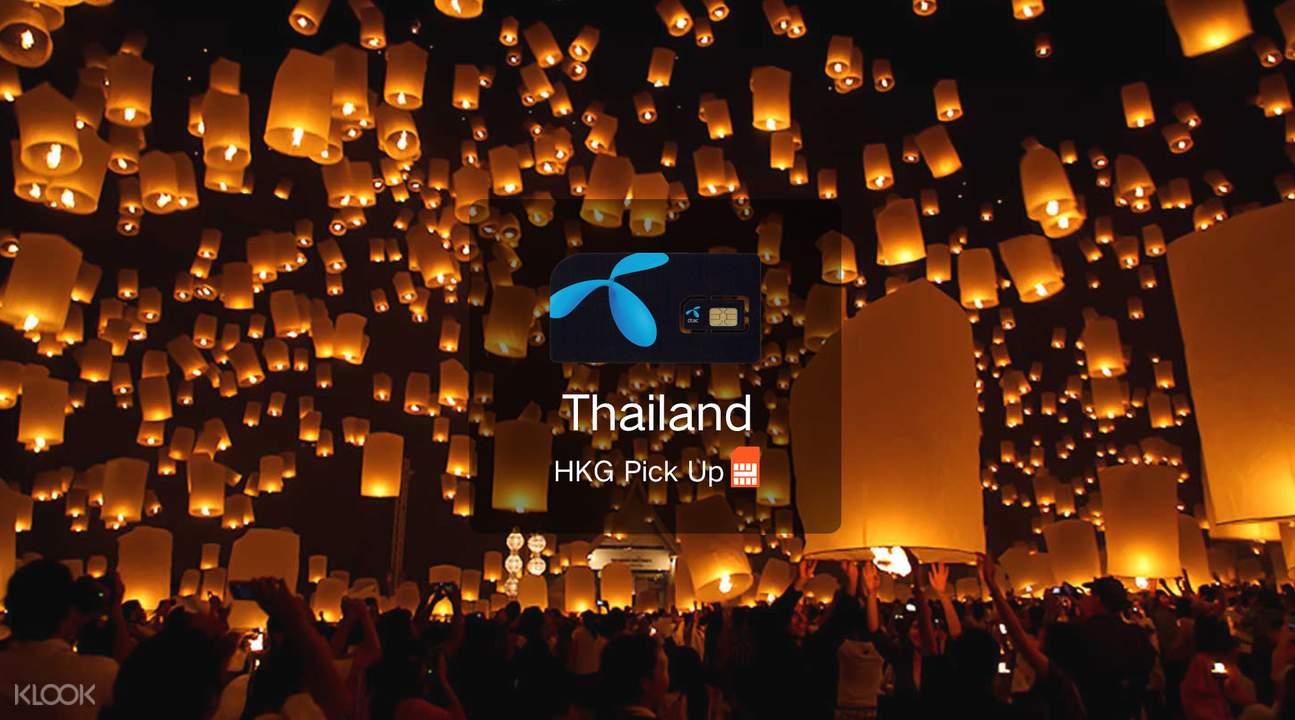 Thailand sim card
