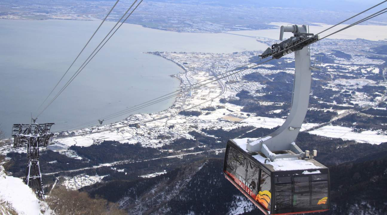 biwako valley shiga prefecture