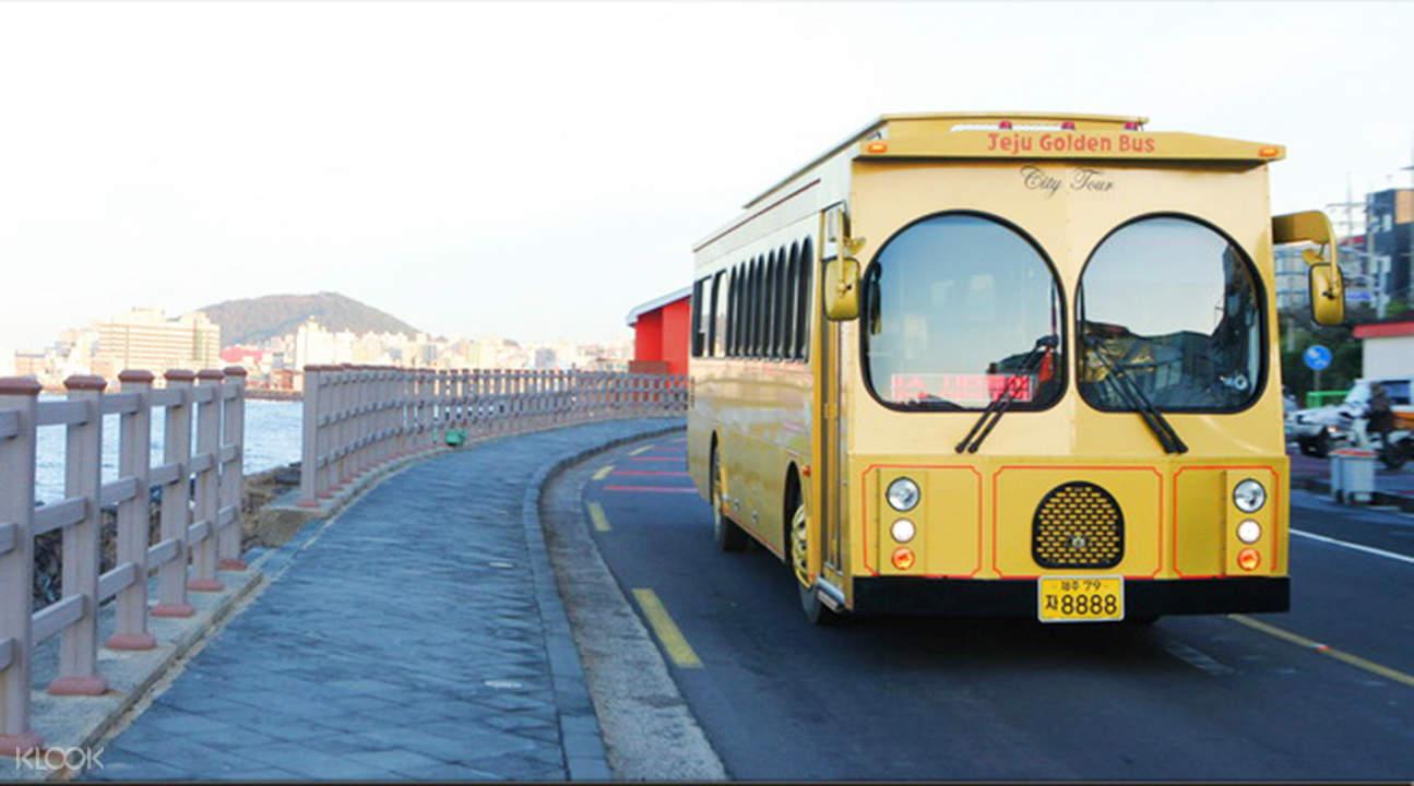 济州岛观光巴士