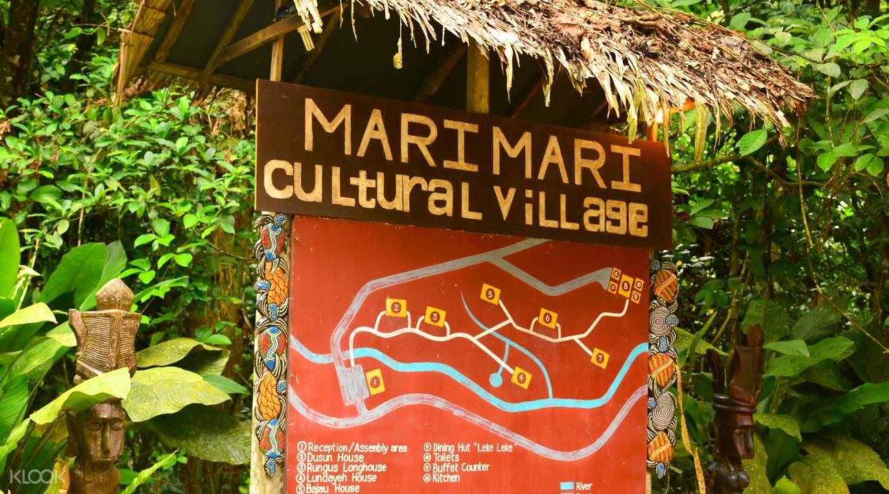 馬里馬里文化村體驗之旅