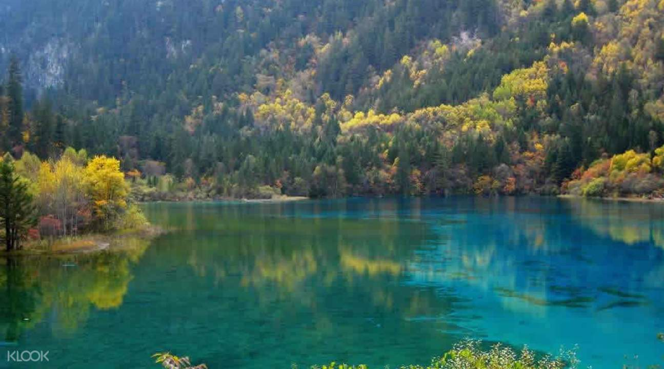 Jiuzhaigou National Park from chengdu