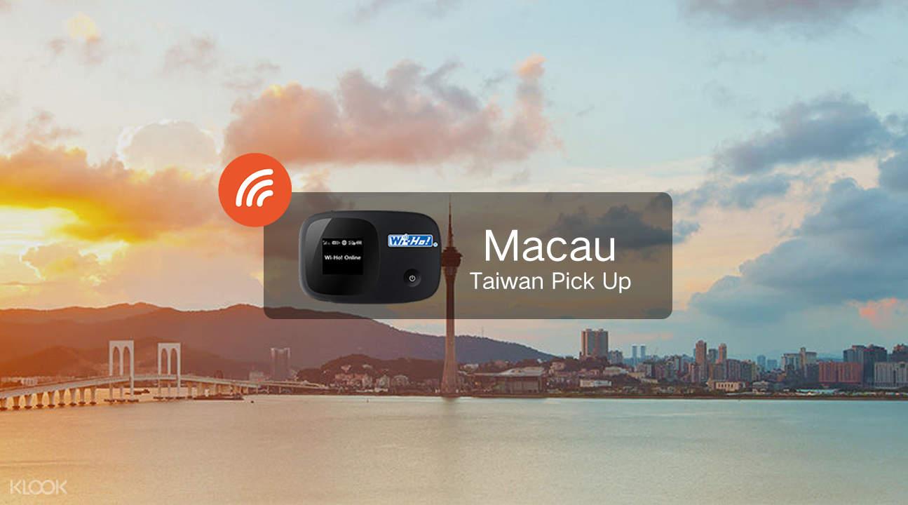 澳門Wi-Ho 3G WiFi分享器