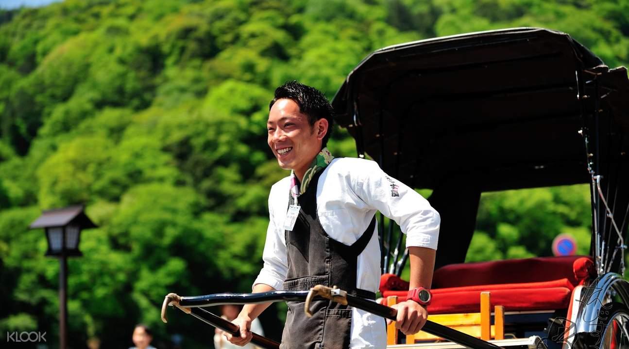 嵐山人力車的車夫
