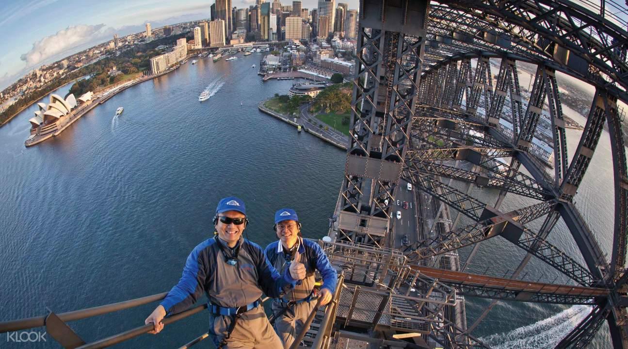 攀登悉尼海港大橋