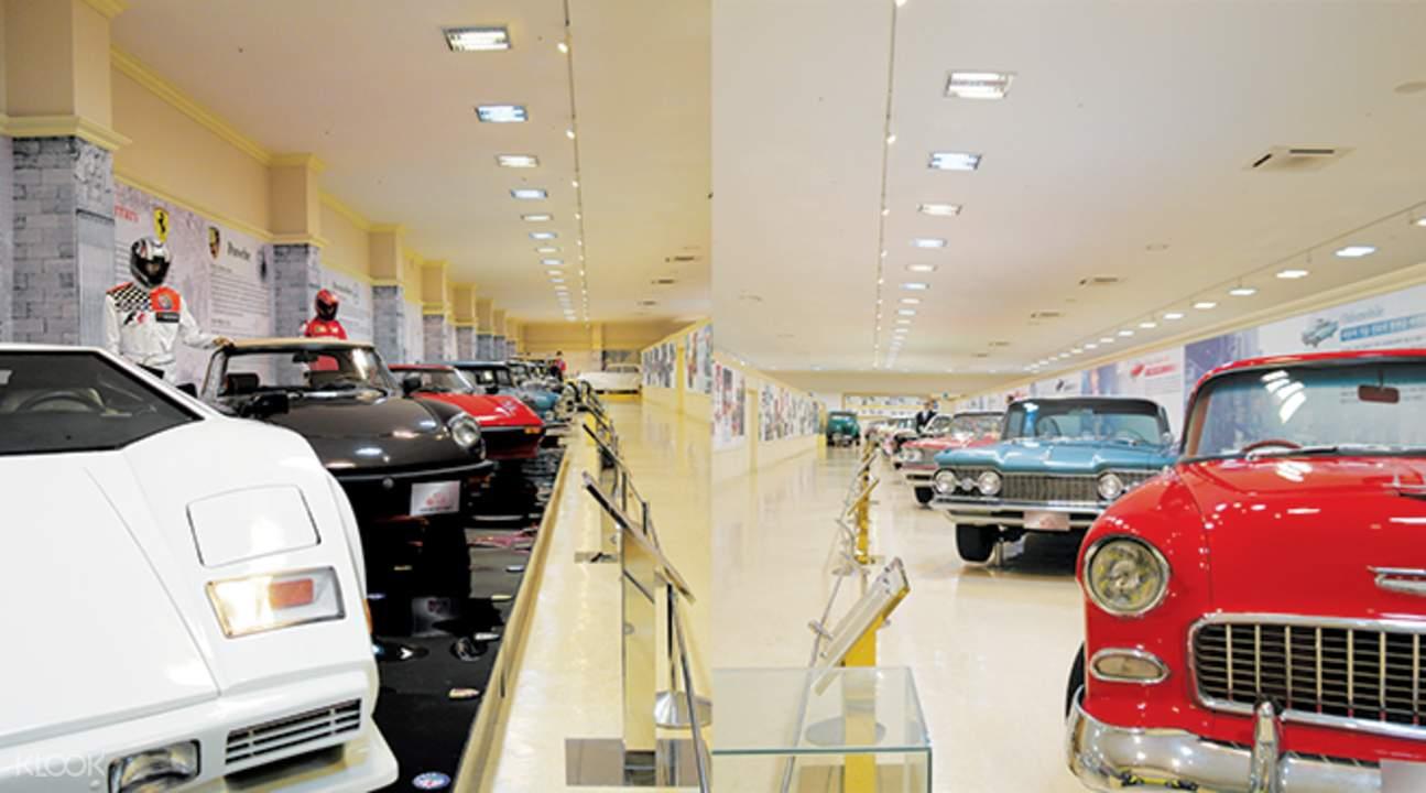 濟州島世界汽車博物館