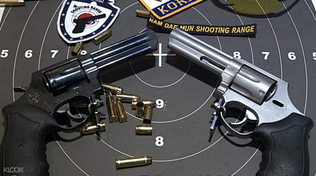 手枪及实弹