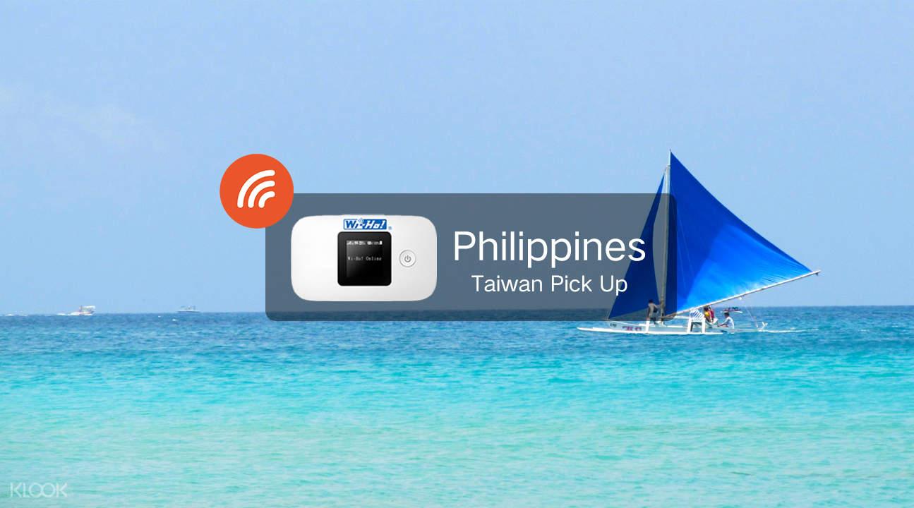 菲律賓隨身Wi-Fi