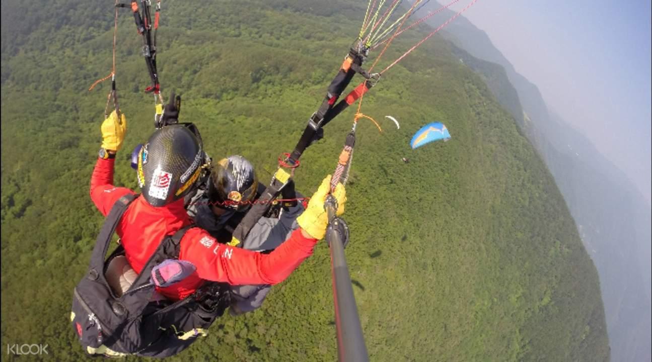 杨平Paralove滑翔伞