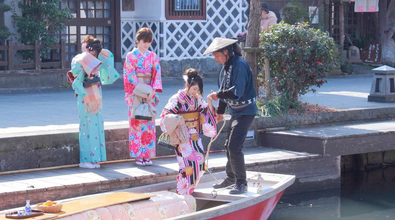 Yanagawa River Kimono
