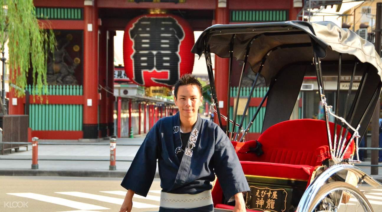 Asakusa rickshaw tour