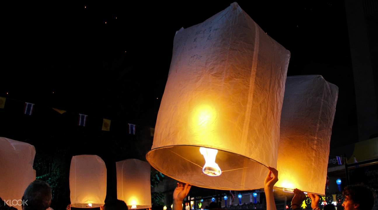 Yeepeng Lanna Festival
