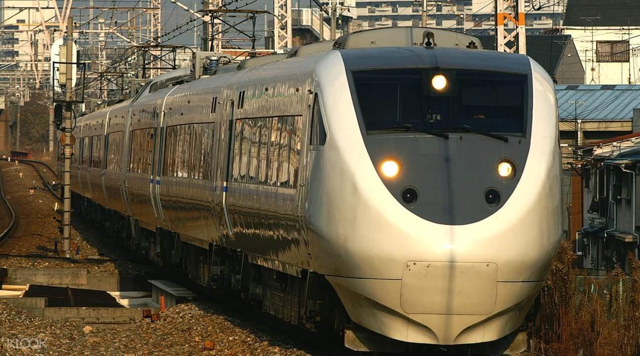 Tiket Kereta Jepang