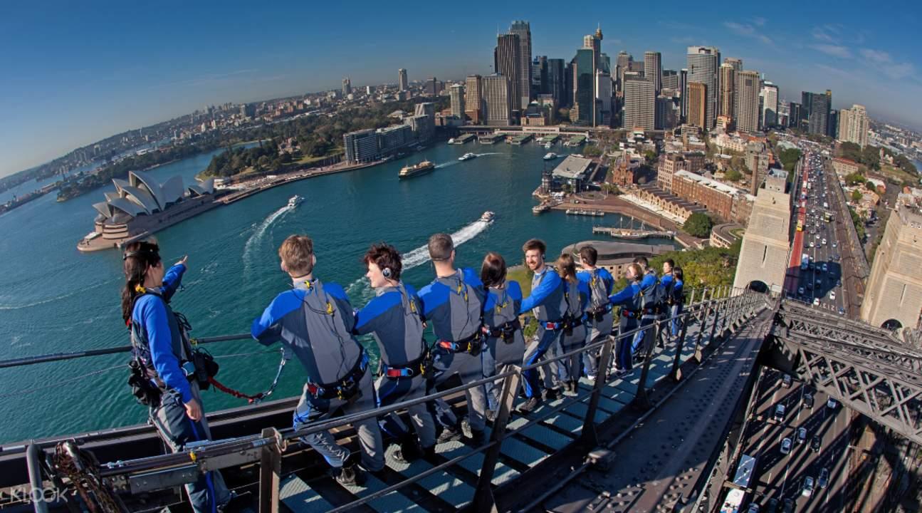 悉尼海港大橋攀登
