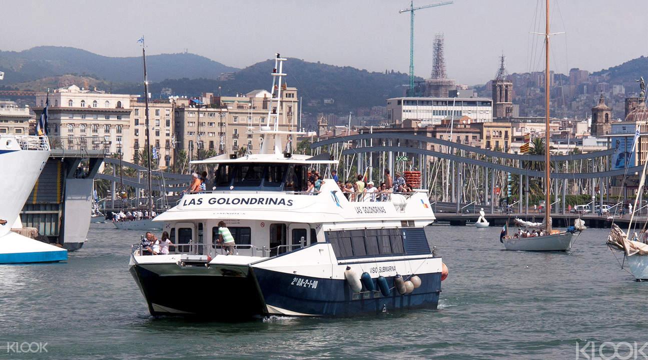 iVenture · 巴塞羅那自選景點通票