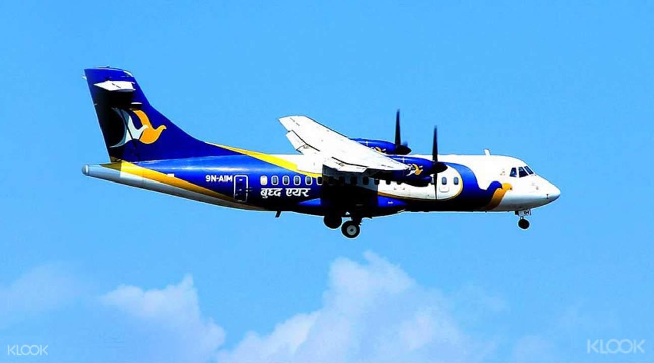 Pokhara-Kathmandu Flight