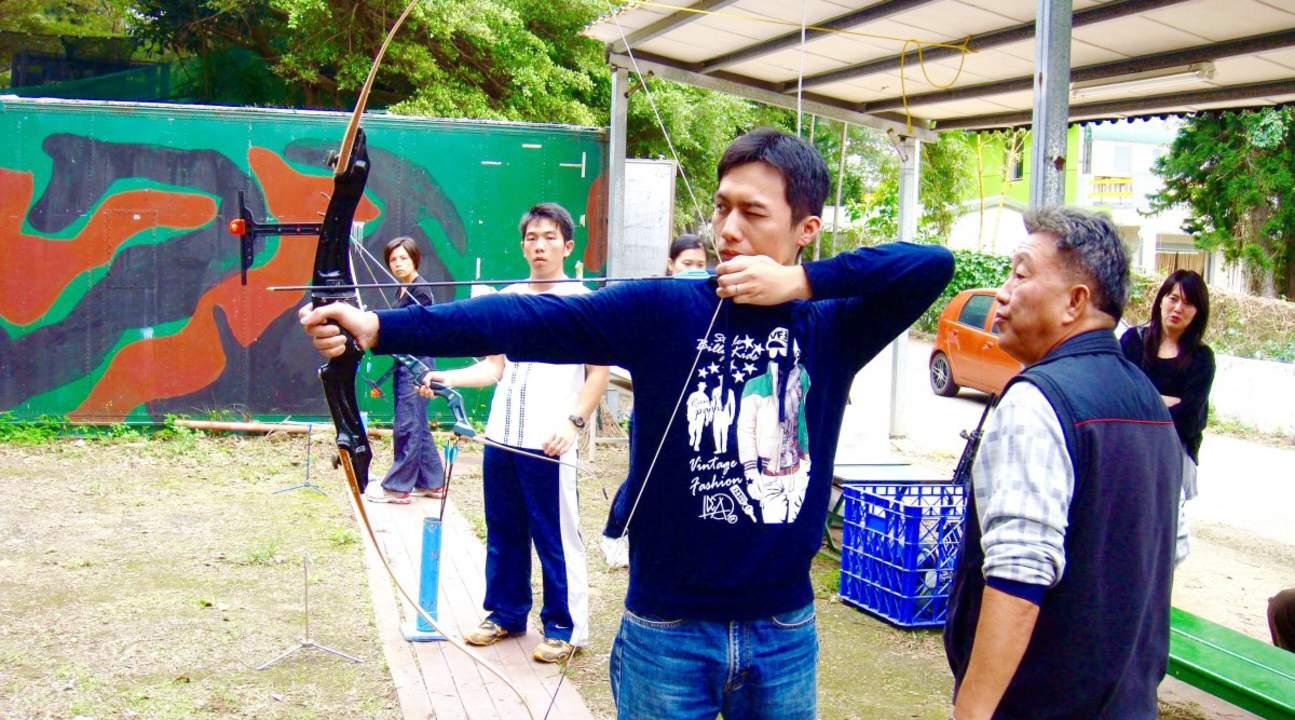 Archery Taipei