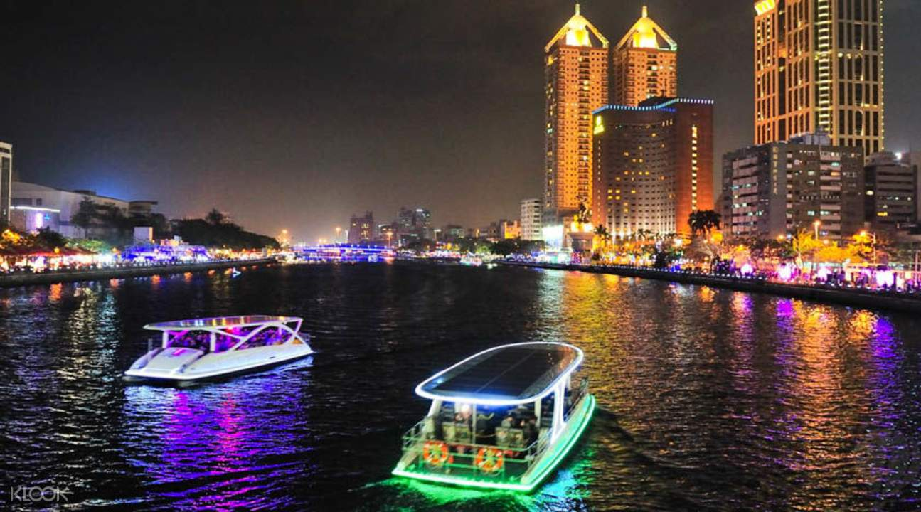夜游国际港都