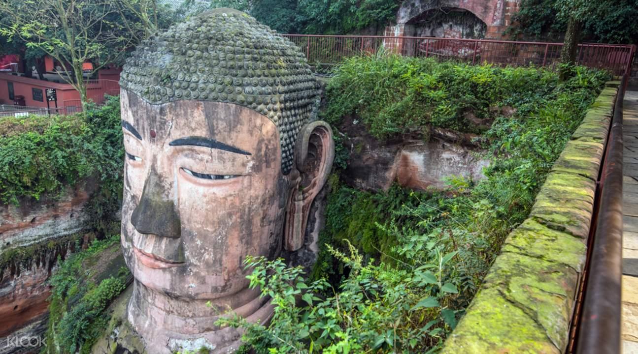 Leshan Chengdu