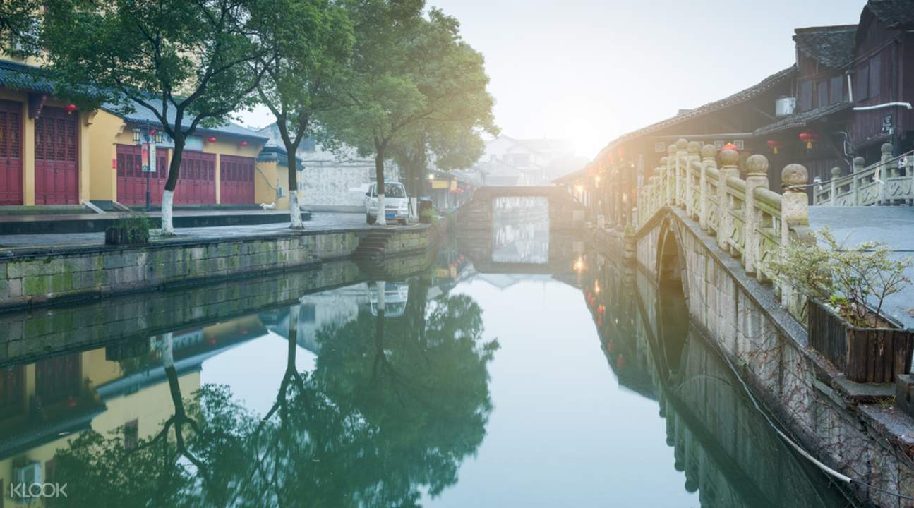 Shaoxing Water Town