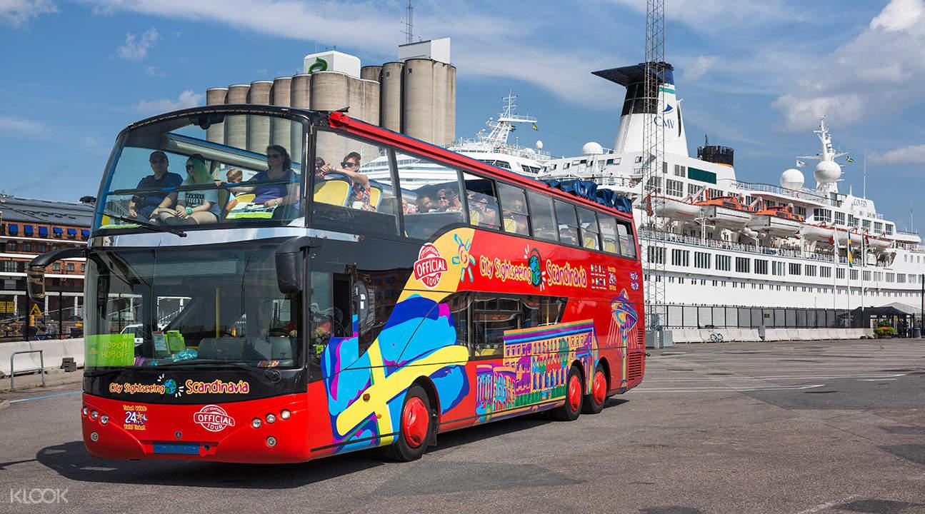斯德哥尔摩City Sightseeing城市观光巴士