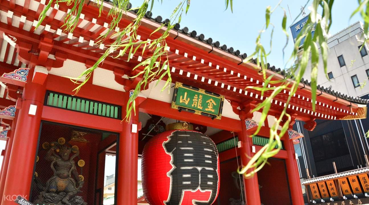 Lentera merah Kaminarimon