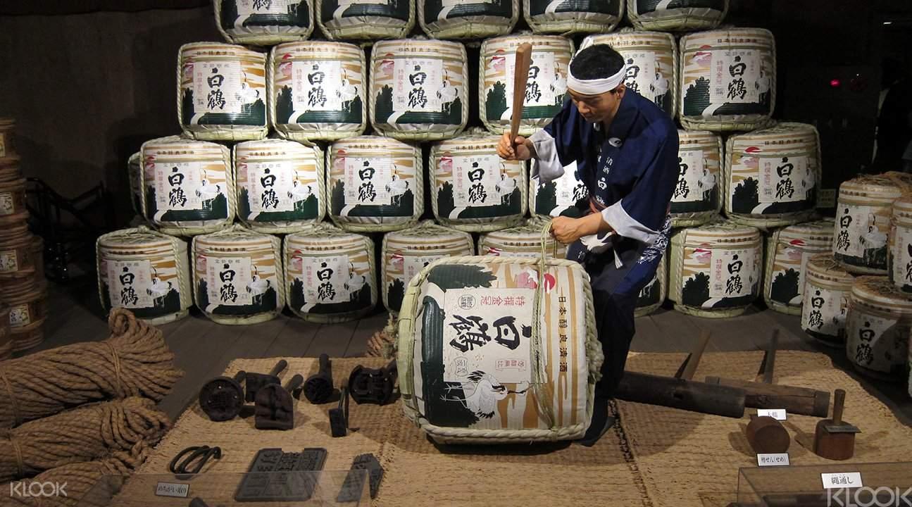 sake brewery kyoto