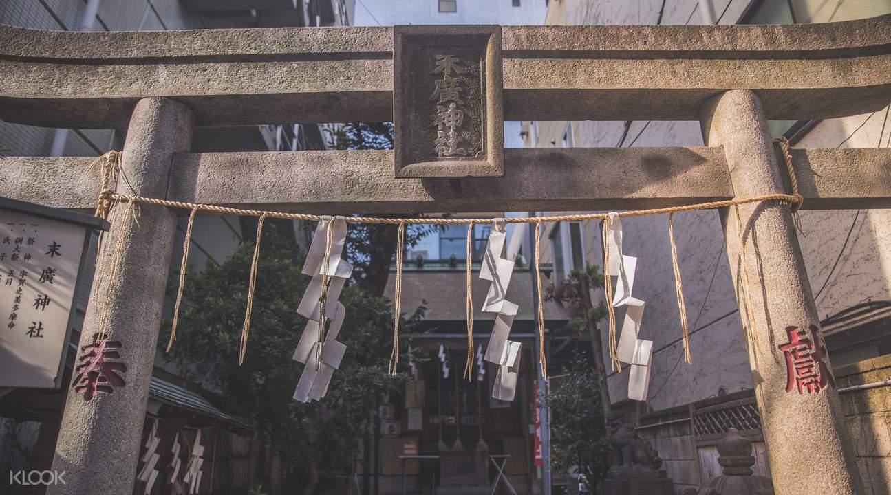 東京人形町