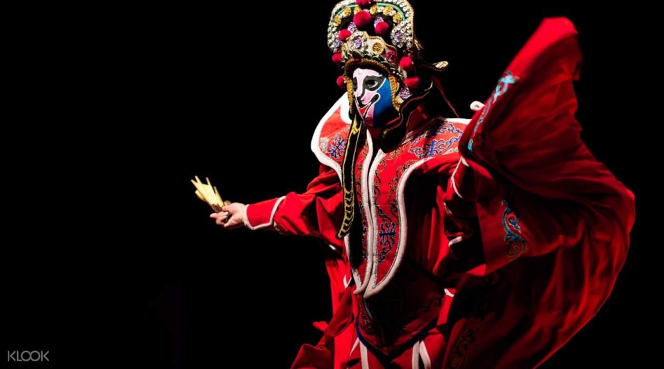 Sichuan Opera at Shufengyayun