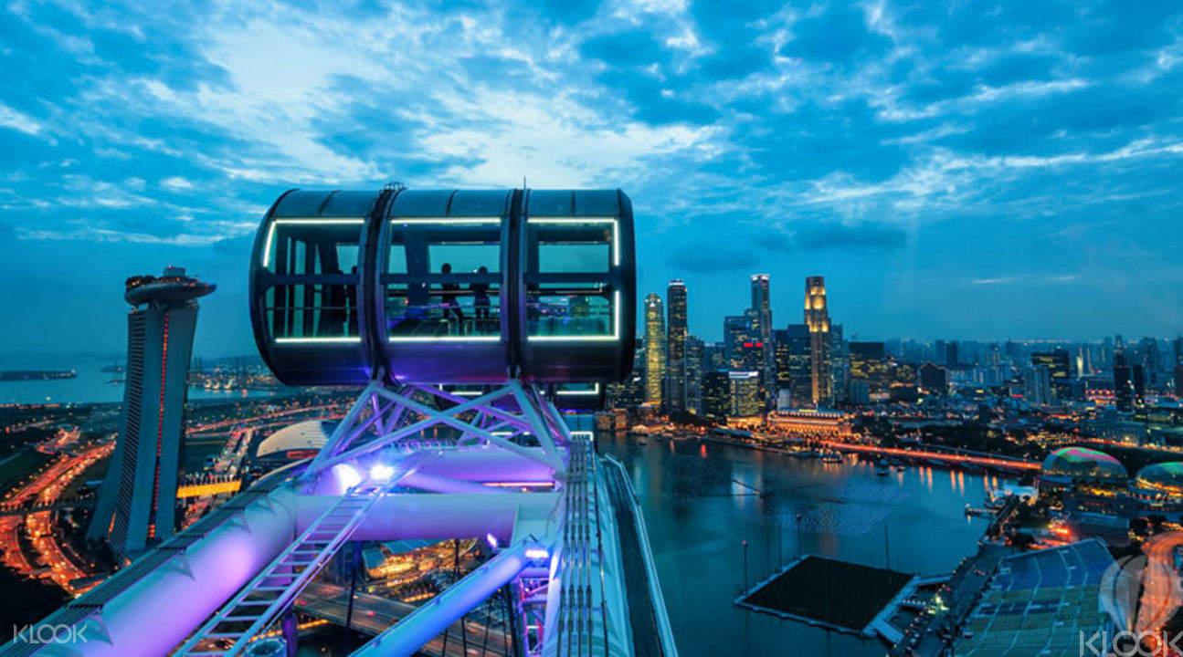 新加坡Flexi自選景點通票